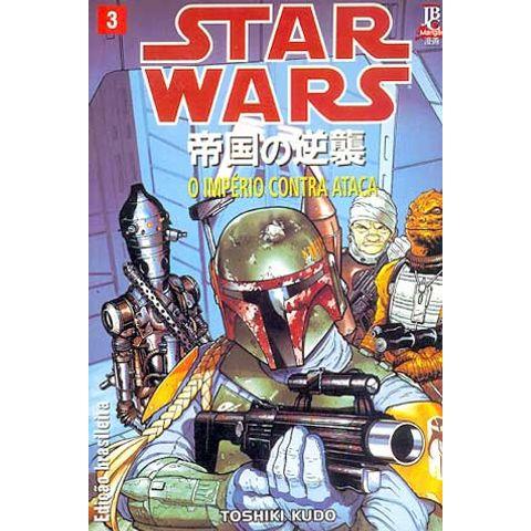 -manga-star-wars-imperio-contra-ataca-03