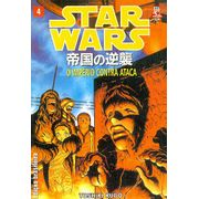 -manga-Star-Wars-Imperio-Contra-Ataca-04