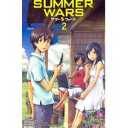 -manga-summer-wars-2