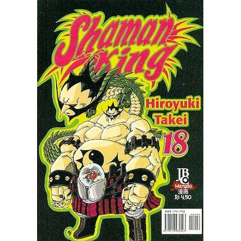 -manga-Shaman-King-18
