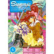 -manga-Samurai-Girl-06