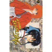 -manga-samurai-x-01