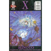 -manga-X-02