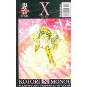 -manga-X-06