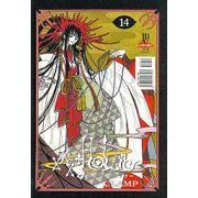 -manga-XXX-Holic-14
