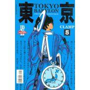 -manga-Tokyo-Babylon-05