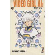-manga-video-girl-ai-25