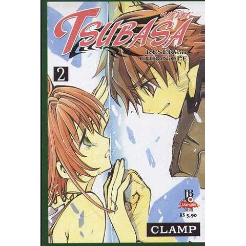 -manga-tsubasa-02