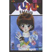 -manga-yuyu-hakusho-03