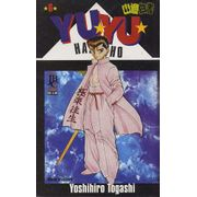 -manga-yuyu-hakusho-06