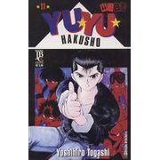 -manga-yuyu-hakusho-11