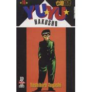 -manga-yuyu-hakusho-16