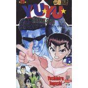 -manga-yuyu-hakusho-23