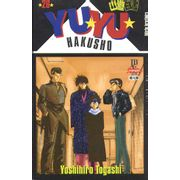 -manga-yuyu-hakusho-26