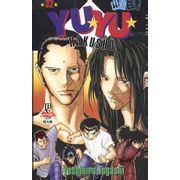 -manga-yuyu-hakusho-32