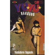 -manga-yuyu-hakusho-13