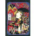 -manga-XXX-Holic-03