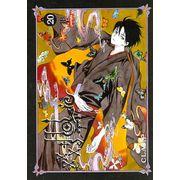 -manga-xxx-holic-20