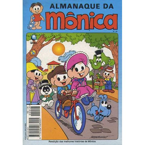-turma_monica-almanaque-monica-globo-048
