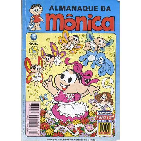 -turma_monica-almanaque-monica-globo-065