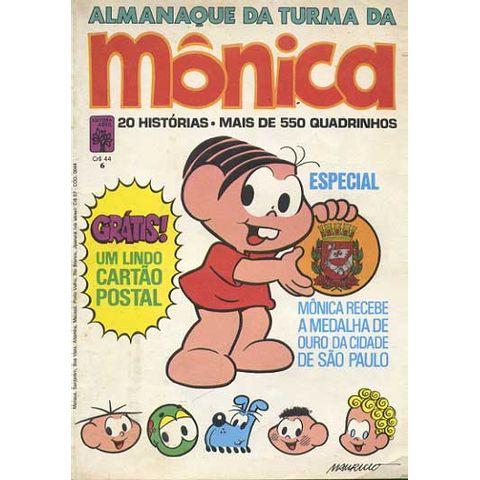 -turma_monica-almanaque-monica-abril-006