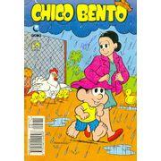 -turma_monica-chico-bento-globo-174