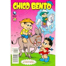 -turma_monica-chico-bento-globo-220