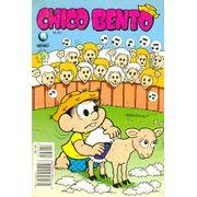 -turma_monica-chico-bento-globo-221