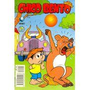 -turma_monica-chico-bento-globo-224