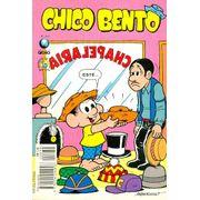 -turma_monica-chico-bento-globo-230