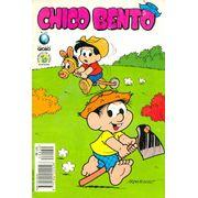 -turma_monica-chico-bento-globo-232