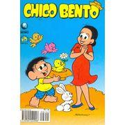 -turma_monica-chico-bento-globo-242