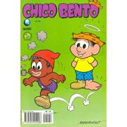 -turma_monica-chico-bento-globo-245
