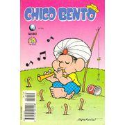 -turma_monica-chico-bento-globo-250