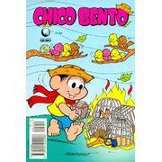 -turma_monica-chico-bento-globo-252