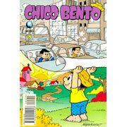 -turma_monica-chico-bento-globo-255