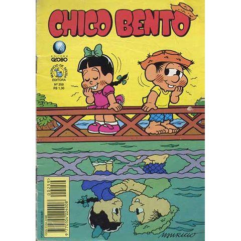 -turma_monica-chico-bento-globo-259