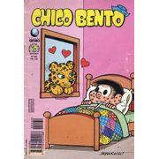 -turma_monica-chico-bento-globo-260