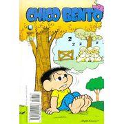 -turma_monica-chico-bento-globo-274