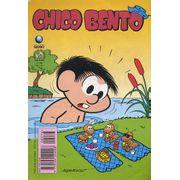 -turma_monica-chico-bento-globo-276