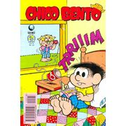 -turma_monica-chico-bento-globo-278