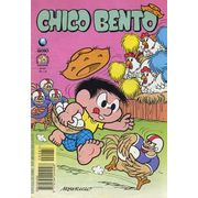-turma_monica-chico-bento-globo-281