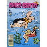 -turma_monica-chico-bento-globo-283