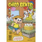 -turma_monica-chico-bento-globo-299