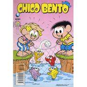 -turma_monica-chico-bento-globo-328
