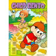 -turma_monica-chico-bento-globo-336