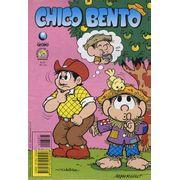 -turma_monica-chico-bento-globo-337