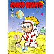 -turma_monica-chico-bento-globo-342