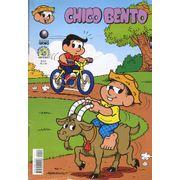 -turma_monica-chico-bento-globo-447