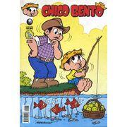 -turma_monica-chico-bento-globo-464
